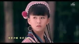 【幽蛮】 剧情向 一吻天荒 Nhất Vẫn Thiên Hoang - Hồ Ca