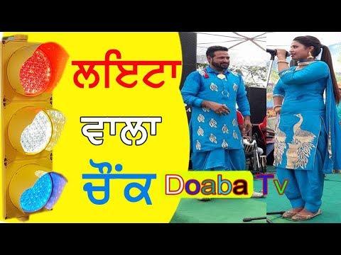 Veer Davinder & Sukhreet kaur - Lightan wale Chowk - Doaba Tv Live