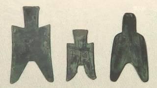 第06回 「中国の古銭」