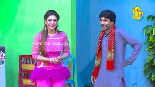 Iftikhar Thakur and Sajan Abbas with Mahnoor | New Stage Drama Chor Pyaar De | Full Comedy Clip 2019