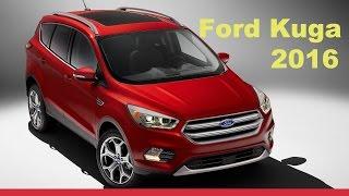 Ford Kuga 2016 / Форд Куга - preview Александра Михельсона(Новый кроссовер Ford Kuga 2016 / Форд Куга представлен на Всемирном мобильном конгрессе в Барселоне. В Америке..., 2016-04-07T16:00:02.000Z)