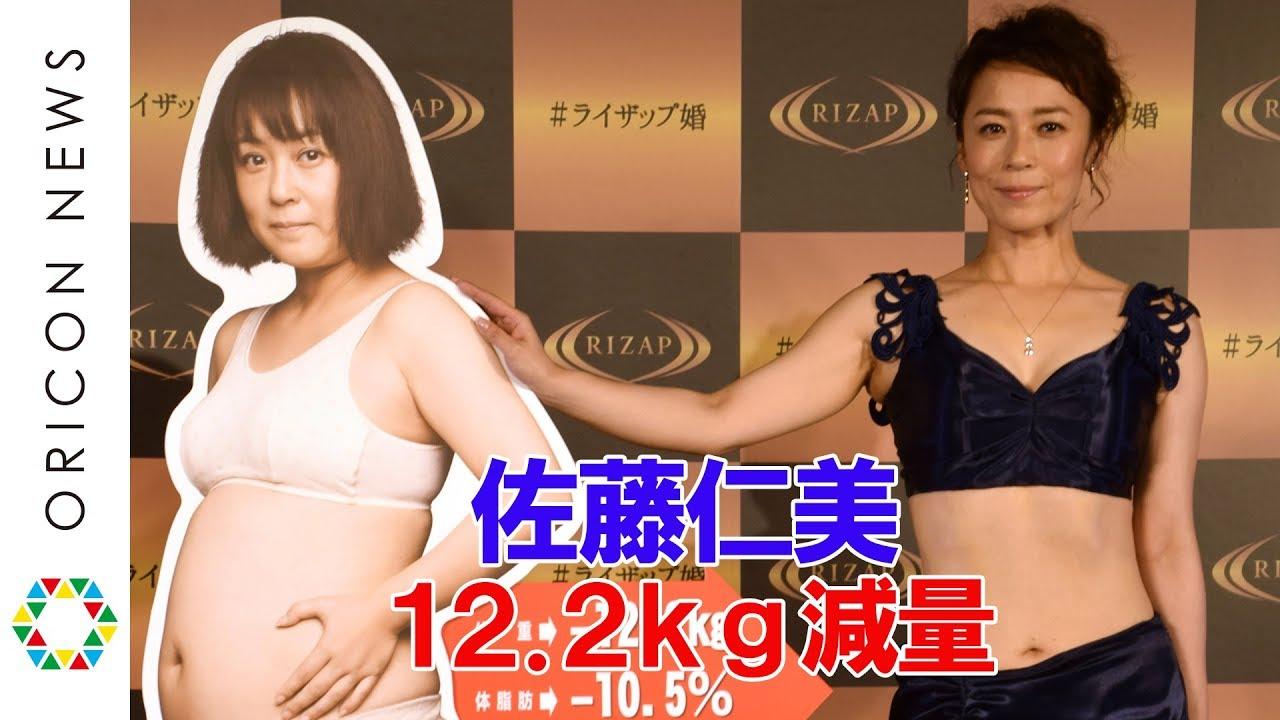 佐藤仁美、12.2キロ減量で「菜々緒ちゃんとかぶる」スラリと美脚