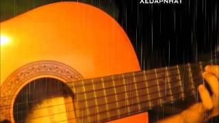 Phố Xa   guitar   themanh