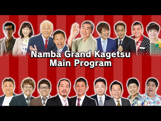 Namba Grand Kagetsu: The Palace of Comedy