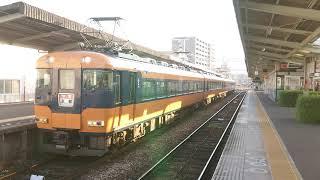 近鉄12200系スナックカーNS39