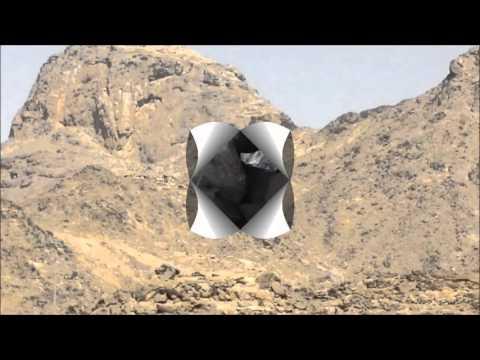 Ghar e Soor | Hajj | Makkah | HD