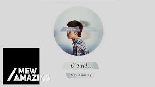 Mew Amazing - Ừ Thì...