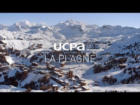 Le village sportif UCPA de La Plagne Le France