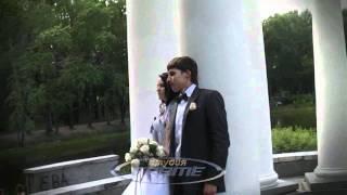 Александр и Александра, свадебный клип