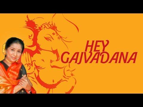 Hey Gajvadana | Shri Ganesh | Devotional