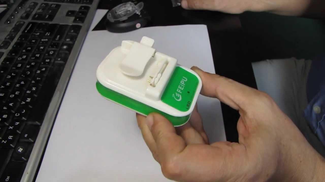 Инструкция для зарядного устройства лягушка