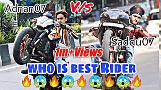 07dz Team Update | Adnan07 V/s Saddu07 | Who is Best Rider🔥🔥