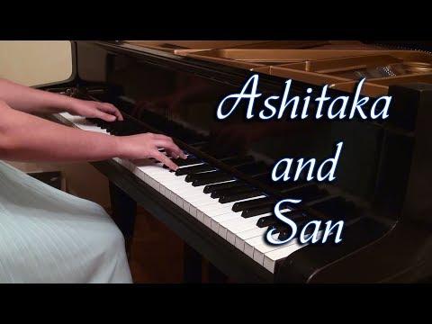 Princess Mononoke OST  Ashitaka and San arr Joe Hisaishi