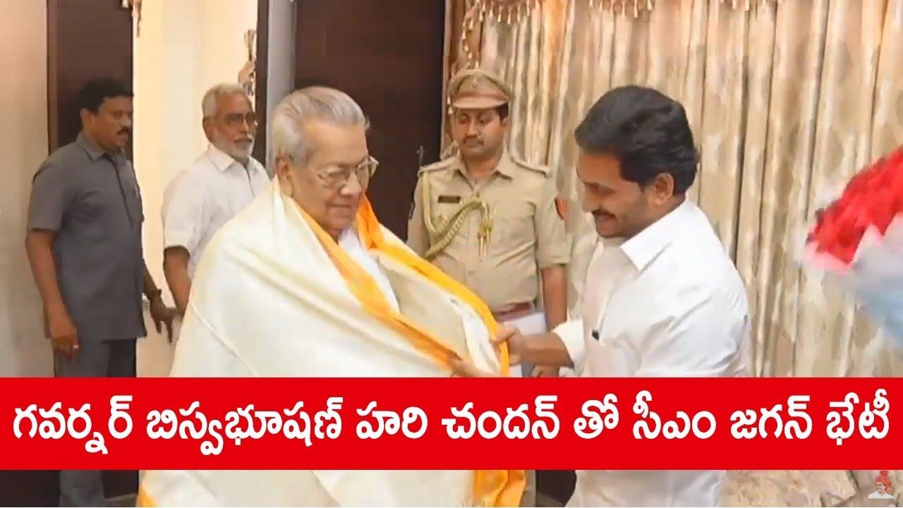 Visuals of AP CM YS Jagan Meeting Governor Biswabhusan Harichandan at  Rajbhavan