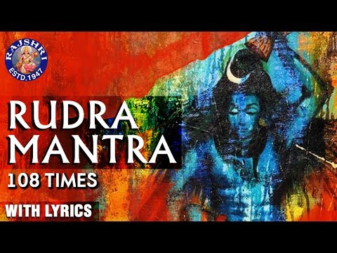Rudra Mantra 108 Times With Lyrics   रूद्र मंत्र   Powerful Shiva Mantra   Shiv Stotram