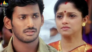 Bharani Movie Vishal & Nadhiya Emotional Scene | Telugu Movie Scenes @SriBalajiMovies