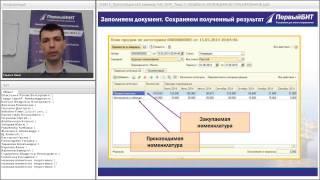 250615 Видео Тема 3 Объемно календарное планирование