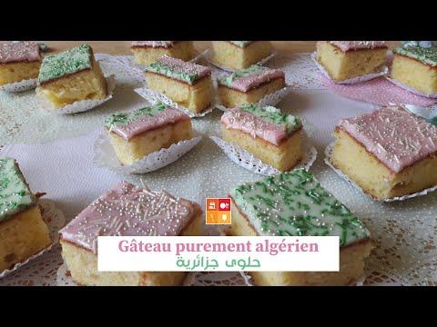 gâteau-purement-algérien---حلوة-الاعراس-بنة-و-بساطة-ارواحو-نوريلكم-عوايد-زمان