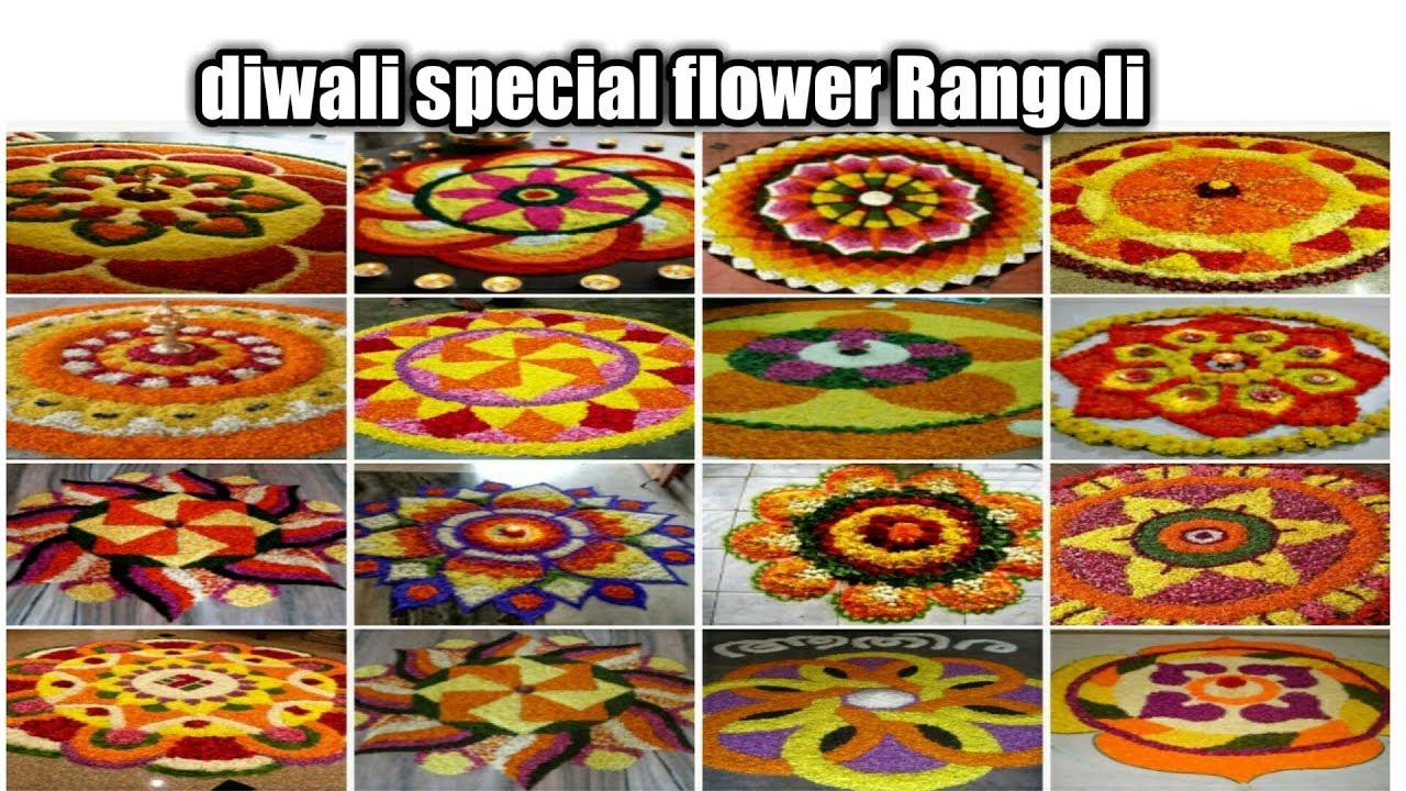 diwali special Rangoli of  Flower | दीवालीसाठी फुलांची रंगोली | easy