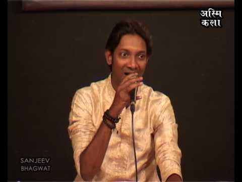 Gana Dhav Re ~ Jitendra Tupe ~ presented by ASMI KALAA and SANJEEV BHAGWAT