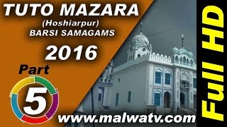 TUTO MAZARA (Hoshiarpur) ! BARSI SAMAGAMS - 2016 ! DHADHI VARAN ! Full HD ! Part 5th