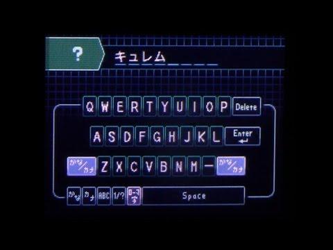 Pokemon Black&White 2: Plasma Frigate Passwords