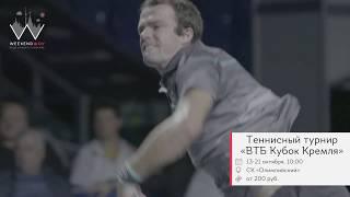 Смотреть видео Куда сходить в Москве с 8 по 14 октября. ЦСКА vs БАРСА, Trancemission и Кислота онлайн