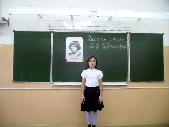 Изображение предпросмотра прочтения – АннаБоброва читает произведение «Красною кистью рябина зажглась» М.И.Цветаевой