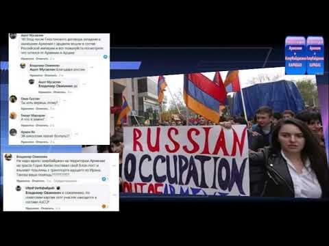 Армяне оскорбили даже заступившегося за них Климова - русофобия в Ереване набирает новые обороты