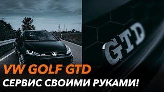VW Golf GTD  Плюсы и Минусы, Стоимость Обслуживания?!