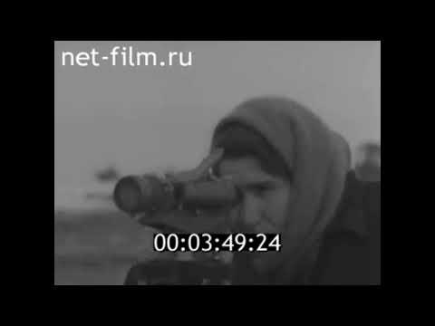 1960г. село Никольское Енотаевский район Астраханская область