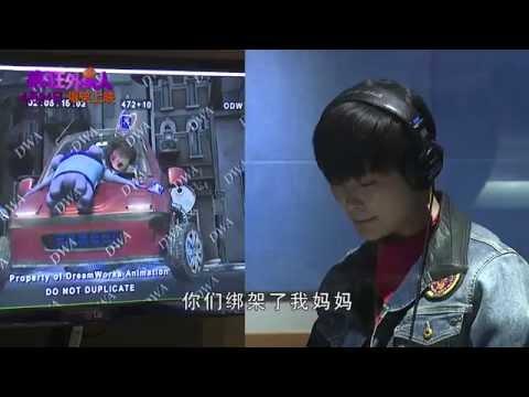 【HD】佟大为李宇春加盟《疯狂外星人》HOME 上演爆笑囧途另类搭档 Li Yuchun Chris Lee