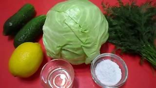 Салат из свежей капусты и огурцов | Легкий весенний салат