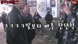 [춤추는곰돌][1부]허니버터칩 시식회!! 허니버터칩 대방출!!