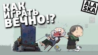 ЛУЧШАЯ ИГРОВАЯ ПЛАТФОРМА - ЭТО....?