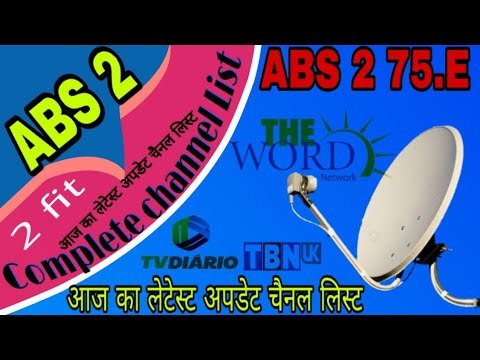 Nilesat 7.W Live Dish settings|| MB FREE DISH from YouTube · Duration:  24 minutes 26 seconds
