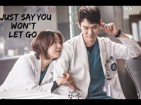 Just say you won't let go - Kang Dong Joo x Yoon Seo Jung [Romantic Doctor,  teacher Kim]