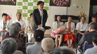 日本共産党の石村智子中国ブロック国民運動委員長は8月5日、6日の両日、党国会議員団の「広島行動」に参加しました。