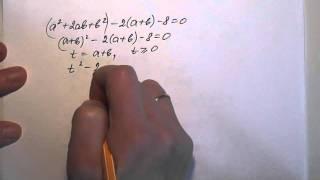 Решение иррациональных уравнений. ЕГЭ, Задание С3