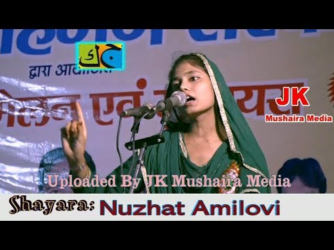Nuzhat Amilovi All India Mushaira JCI Shahganj Sanskar 2017 Con. JC Raees Khan