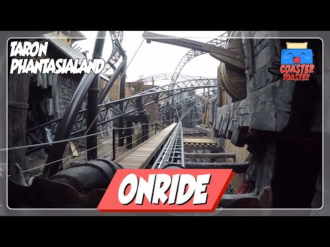 NEU 2016: Taron - Phantasialand | Intamin | Multilaunchcoast