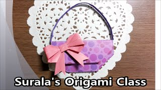 Origami - Handbag / 종이접기 - 핸드백 (가방)