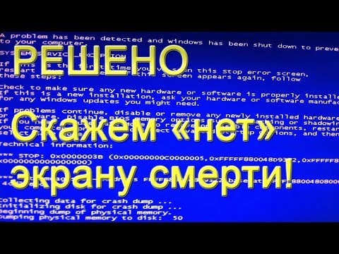 РЕШЕНО ARK: Survival Evolved - BSOD atikmpag.sys ошибка 116