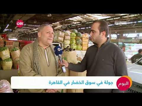 تعرف على أسعار الخضروات والفاكهة في سوق العبور بالقاهرة  - نشر قبل 1 ساعة