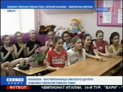 News-Young Gymnasts from OMSK Believe Kanaeva