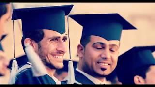 تحميل فيديو حكايا -  اغنية تخرج دفعة 17 طب بشري جامعة العلوم والتكنولوجيا - دفعة الربيع الطبي