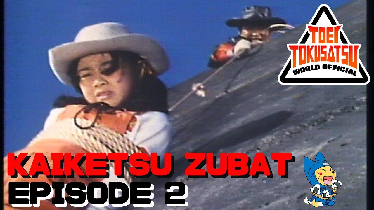 Download KAIKETSU ZUBAT (Episode 2)