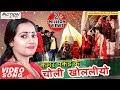 कमर पकड क च ल ख लल य latest bhojpuri song 2019 full hd video song 2019 ranjeet rasila mp3