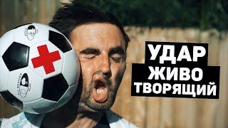 ФУТБОЛИСТ СПАС ФАНАТА УДАРОМ ПО ГОЛОВЕ Поступки достойные уважения Футбольный топ 120 ЯРДОВ