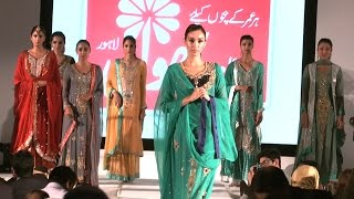 Part1 Fashion Show at Pakistan Achievement Awards UK & Europe 2014